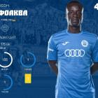 «Спартак» может подписать 18-летнего ганца Афоакву